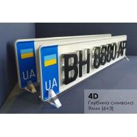 4D номери на металевій основі