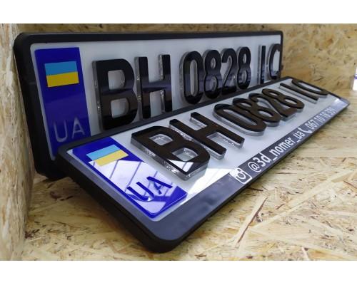 Комплект автомобільних рамок для 3D номерів