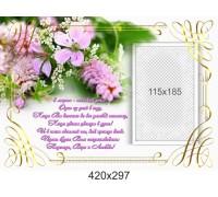 """Плакат-листівка з фото """"Жіночий день"""""""