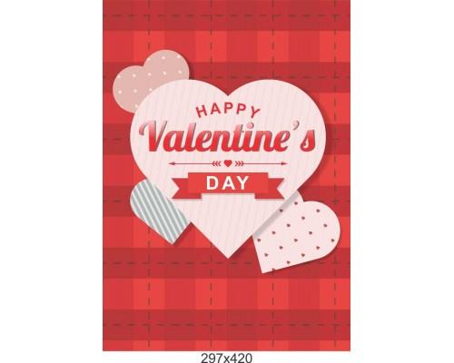 """Плакат до дня закоханих """"Серце"""""""
