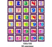 """Наліпки для дитячого садка """"Цифри"""""""