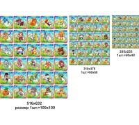 Комплект наліпок для дитячого садка