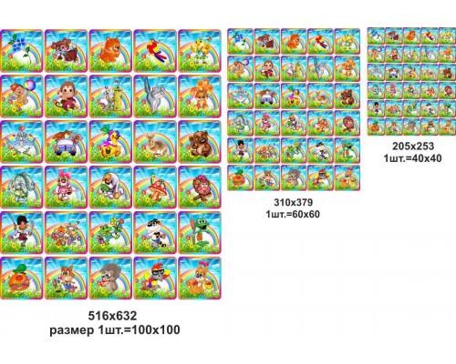 Комплект наклейок для дитячого садка
