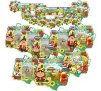 """Комплект стендів для оформлення груп дитячого садка """"Українці"""""""