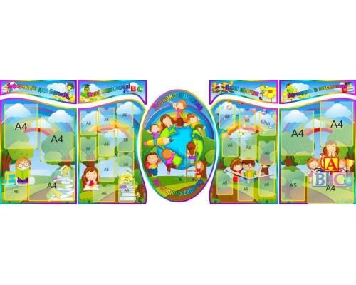 """Візитна карточка дитячого садка """"Країна мрій"""""""