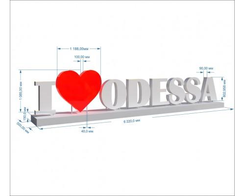 Конструкция я люблю город Одесса