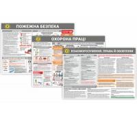 Інформаційні стенди для медичного закладу