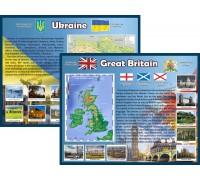 """Комплект стендів для кабінету англійської мови """"Україна і Великобританія"""""""