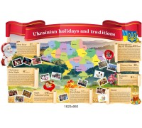 """Стенд """"Українські традиції та свята"""""""