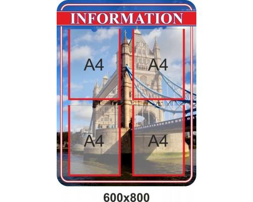"""Стенд для інформації """"Big Ben"""""""