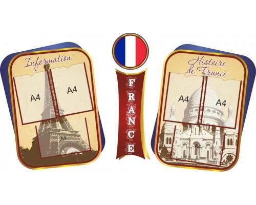 Інформаційні стенди з французької мови