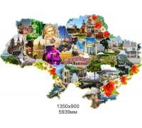"Стенд ""Карта України з визначними пам'ятками"" в кабінет географії"