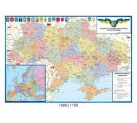 Адміністративно-політична карта