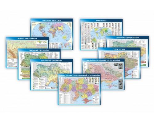 Комплект мап України для кабінету географії