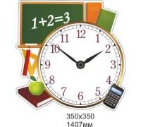 """Математичний годинник """"Шкільний"""""""