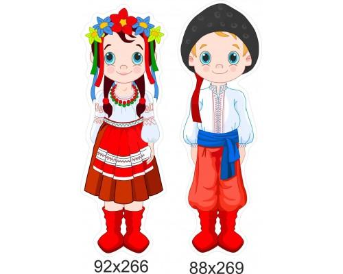 """Комплект декоративних елементів """"Щирі українці"""""""