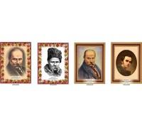 Комплект портретів Шевченко