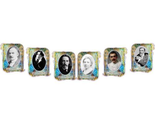 Комплект портретів англійських письменників