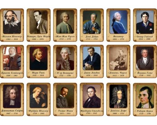Комплект портретів зарубіжних письменників