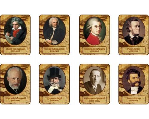 """Комплект портретів """"Великі композитори"""""""