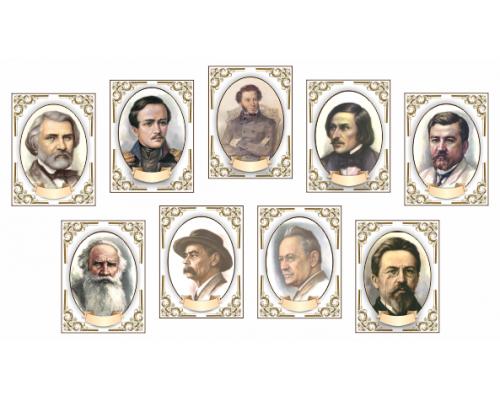 Комплект портретів російських письменників
