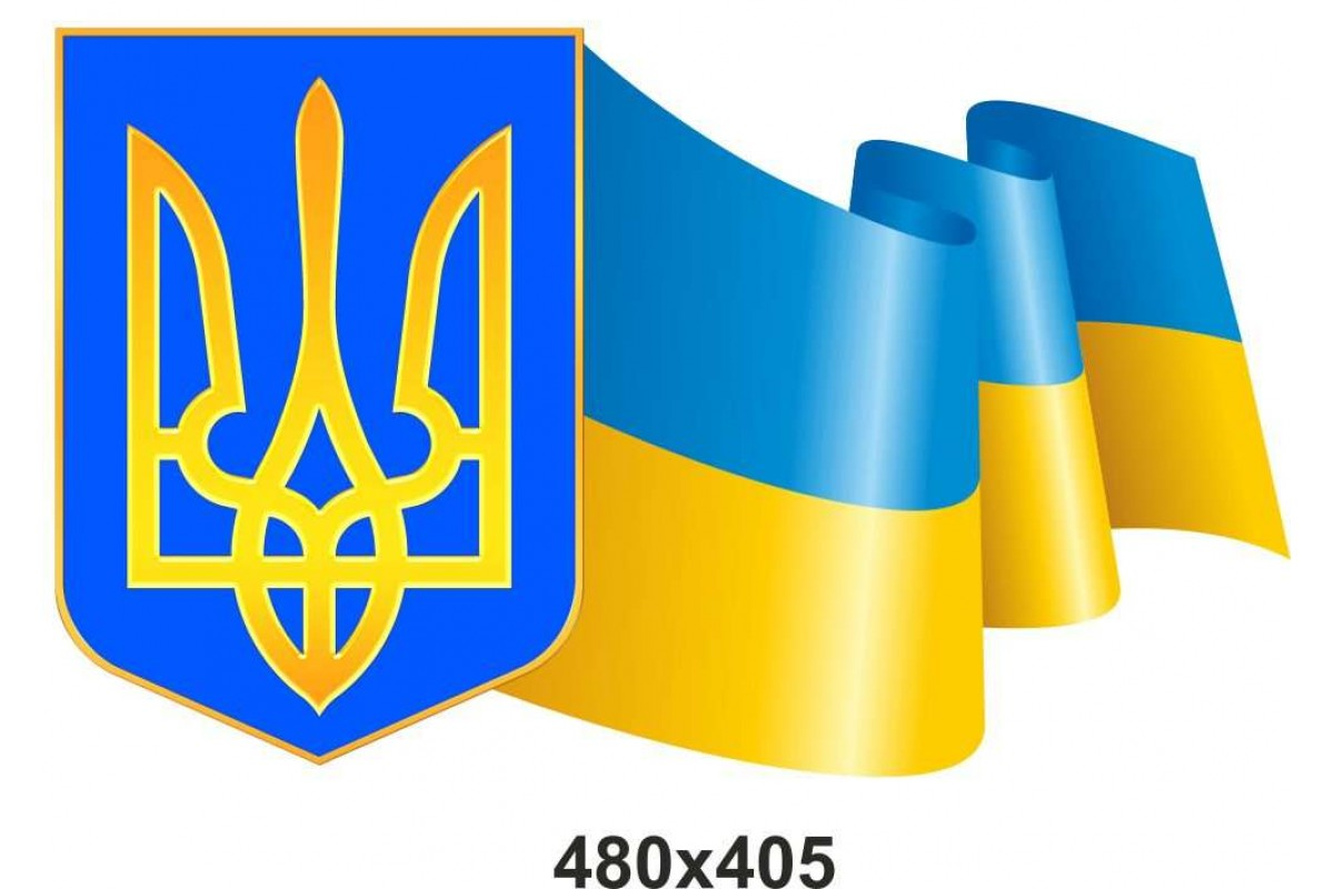 Фотообои на рабочий стол символика украины