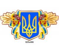 """Стенд-декорація """"Герб"""""""