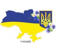 """Фігурний стенд """"Мапа України"""""""