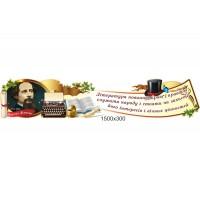 Стенд-цитата для кабінету зарубіжної літератури