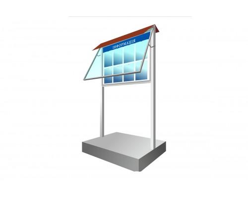 Вуличний мобільний стенд з дахом та захисними дверцятами