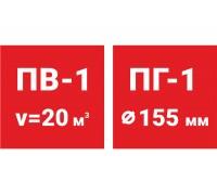 """Комплект табличок для військової частини  """"Червоний"""""""