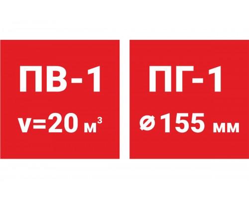 """Таблички для військової частини """"Червоний"""""""